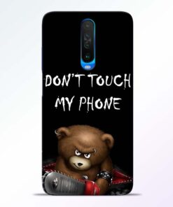 Don't touch Poco X2 Back Cover