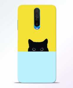 Little Cat Poco X2 Back Cover