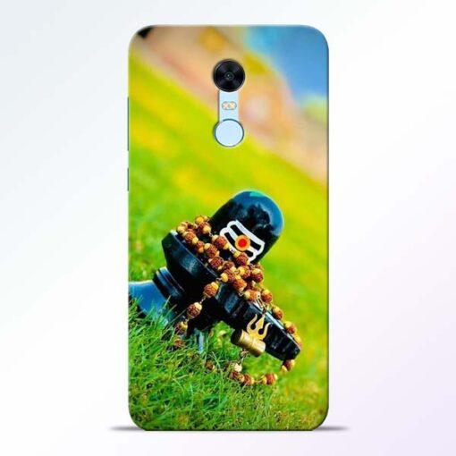 Mahadev Redmi Note 5 Back Cover