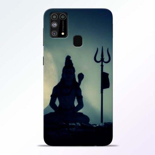 Mahadev Trishul Samsung Galaxy M31 Back Cover
