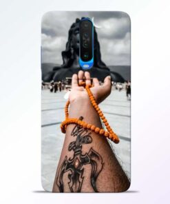 Shiva Poco X2 Back Cover