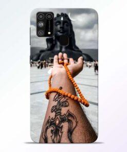Shiva Samsung Galaxy M31 Back Cover