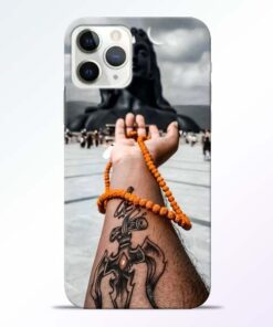 Shiva iPhone 11 Pro Max Back Cover